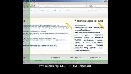 Referati.org - Презентация на сайт за реферати