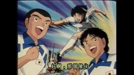 Captain Tsubasa (anime)
