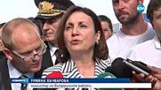 Полски офицери ще подсилят охраната на границата ни с Турция