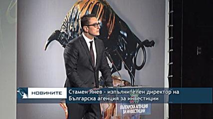 Дружество от Крумовград спечели наградата