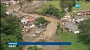60 жертви взе свлачището в Колумбия