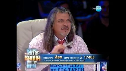 Иво Танев като Bruno Mars - Като две капки вода - 12.05.2014 г.