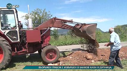Има ли надежда за българския северозапад?