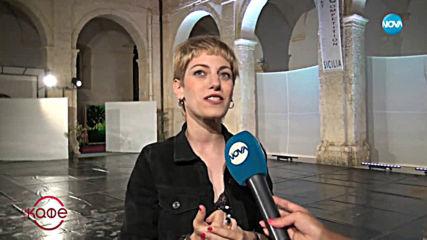 На живо от о-в Сицилия - На кафе (22.07.2019)