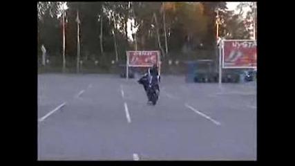andreas gustafsson - Stunt.avi