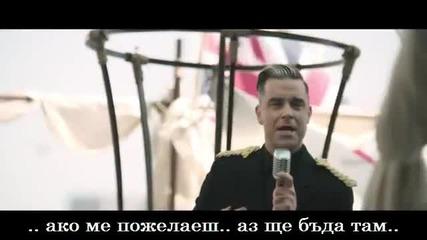 Robbie Williams - Go Gentle превод
