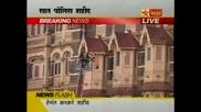 "Стрелба в хотел ""Тадж махал"" в Мумбай"