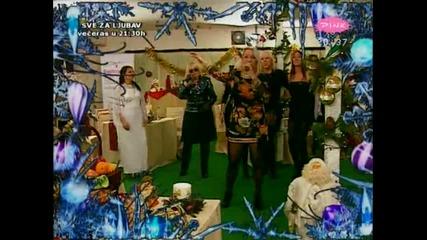 Vesna Zmijanac - Idem preko zemlje Srbije - NG kod Lee Kis - (TV Pink 2010)