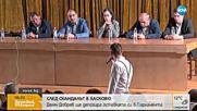 Делян Добрев депозира оставката си в парламента