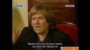Firtina (2006) ~ Буря Еп.38 Част 2/3 Бг субтитри