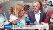 """ВАП сезира Фандъкова да провери строежа на вила """"Аглика"""""""