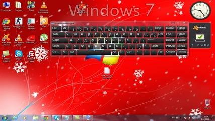 Как да извадите екранна клавиатура на Windows 7