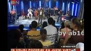 Sinan Sakic i Juzni Vetar - Budi moja da te cuvam (hq) (bg sub)