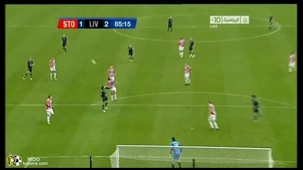 Stoke 1-2 Liverpool ( Suarez )
