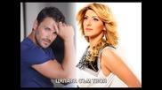 Nikos Vertis and Sarit Hadad - Emeis oi duo tairiazoume+превод
