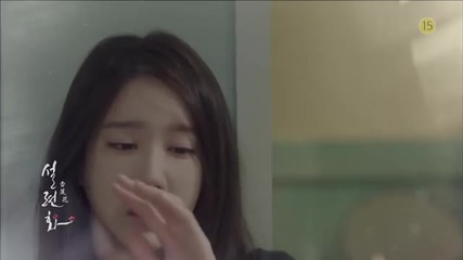 [ Trailer ] Snow Lotus (2015)