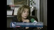 Петя Славова: Надявам се похитителят на банкерите в Сливен да вложи разум
