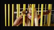 Nicki Мinaj - Super Hoe