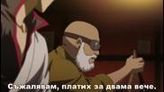[gfotaku] Gintama The Movie 2(сребърна душа: Последен чаптър - Йорозуя завинаги) 3/5 bg sub [480p]