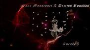 Nana Mouskouri Demis Roussos-to Gelakaki