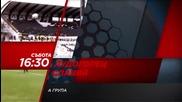Футбол: Лудогорец - Славия на 12 март по Diema Sport HD