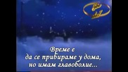 Eric Clapton - Wonderful Tonight (превод)