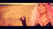 Hey Mama (official Video) David Guetta and Nicki Minaj