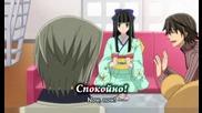Junjou Romantica Сезон 2 Ep 10 (22) Bg Sub