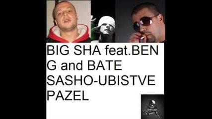 Big Sha, Ben - G, Бате Сашо - Убйствен Пъзел