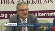 АБВ с три предложения за намаляване на партийните субсидии