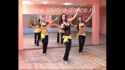 Урок 5 по bally dance