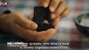 Сумасшедшее Сердце 01 анонс 2 рус суб Deli Gonul