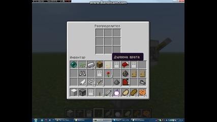 как да си направим хладилник в minecraft