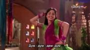 Саная танцува като Паро/ Майра в