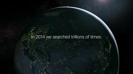 Година на търсене