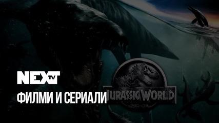 NEXTTV 040: Филми и Сериали