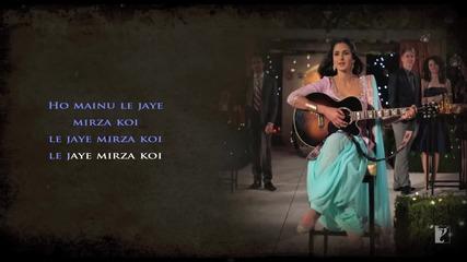 Индийската песен