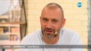 Калин Вельов - за музиката и политическите игри