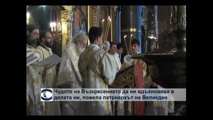 Качват библиотеката на Бачковския манастир в интернет