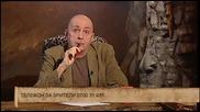 Пиян зрител обижда Георги Коритаров и негов гост
