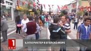 Силно земетресение разлюля Балканите Обзор