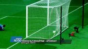 Футбол: Нюкасъл - Юнайтед Арсенал на 11 август, неделя от 16.00 ч. по DIEMA SPORT2