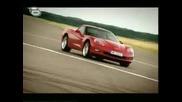 Top Gear 01.06.2008 (бг Аудио)