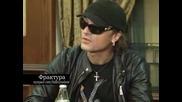 Scorpions - Интервю за Фрактура