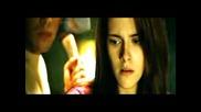 Breakaway - Edward&bella