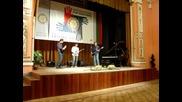 Първо излизане на сцена