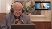 Как ще реагират: Баби и дядовци на Гери-Никол