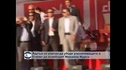 Катрин Аштън се срещна с арестувания Мохамед Мурси