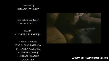 Румънско! Matteo ft. Stella - Push It ( Официално видео ) 2012