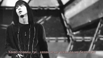 ~ Dangerous love ~ 12 епизод